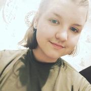Ира 30 Ставрополь
