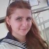 Людмила, 29, г.Киренск