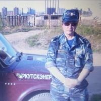 Андрей Александрович, 47 лет, Рак, Иркутск