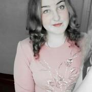 яна, 21, г.Татарск