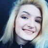 Яна, 19, г.Полтава