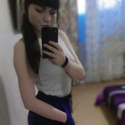 Milena, 19, г.Амурск