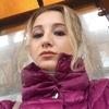 Кристина Ибрагимова, 28, г.Иркутск