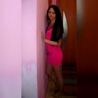 Ирина, 30 лет, Рыбы, Челябинск