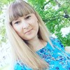 Полина, 37, г.Биробиджан