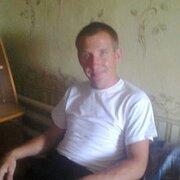 Анатолий, 34, г.Ульяновск
