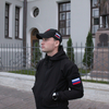 Sergey, 25, Neryungri