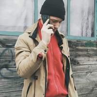 Мигдят, 23 года, Весы, Пенза