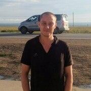 Demos Butak 31 Ангарск