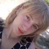 Александра, 18, Запоріжжя