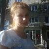 Оксана Устинова, 23, г.Хабаровск