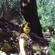 Мария, 29, г.Энгельс