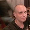 Андрій, 22, г.Черновцы