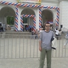 Вадим, 37, г.Изобильный