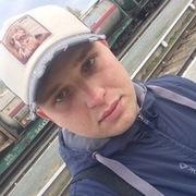 Игорь, 26, г.Добрянка