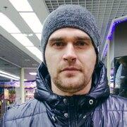 Роман, 33