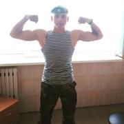 Андрей 20 Витебск