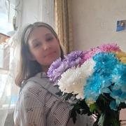 Арина, 16, г.Владивосток