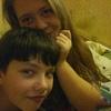 Екатерина, 17, г.Усолье-Сибирское (Иркутская обл.)