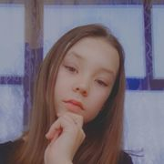 Катя 20 Чебоксары