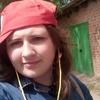 Valya, 18, Merefa
