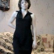 Юлия, 32, г.Бирск