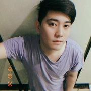 Денис 28 Чинхэ