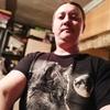 Aleksandr, 27, Satka