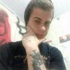 Wesley, 20, г.Brasil