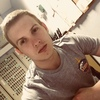 Иван, 19, г.Boston