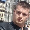 Sergio, 30, г.Болонья