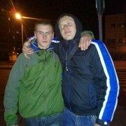 Тарик 23 года (Телец) Новгород Северский