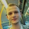 Николай, 25, г.Лондон