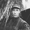 Влад Рогожин, 21, г.Черкассы