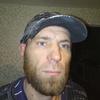 Дмитрий, 36, г.Ростов-на-Дону