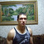 Евгений 32 Камышла