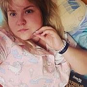 Татьяна, 22, г.Архангельск