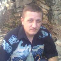 Александр, 45 лет, Лев, Самара