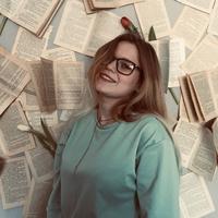 София, 21 год, Лев, Астана