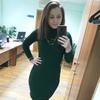 Мария, 23, г.Ханты-Мансийск