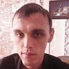Дмитрий, 29, г.Кривой Рог