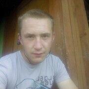 Александр, 30, г.Верхний Уфалей