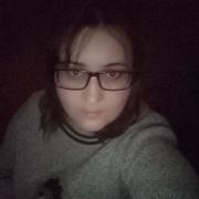 Татьяна Ерёмина, 28, г.Орск
