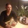 Igor, 26, г.Франкфурт-на-Майне