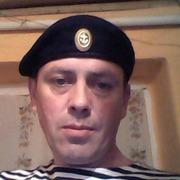 Александр 45 Донецк