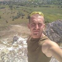 Артур, 29 лет, Стрелец, Киев