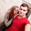 Давид, 20, г.Минск