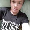 Макс, 22, г.Кострома