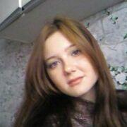 Ксения 31 год (Лев) Волгодонск
