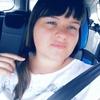 Катерина, 19, г.Житомир